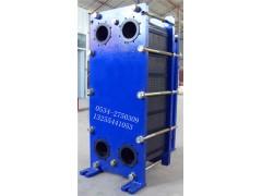 板式水水换热器