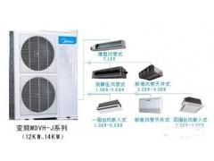 深圳美的中央空调