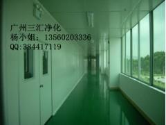 广州空气净化工程