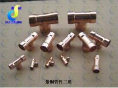 焊接式紫铜三通