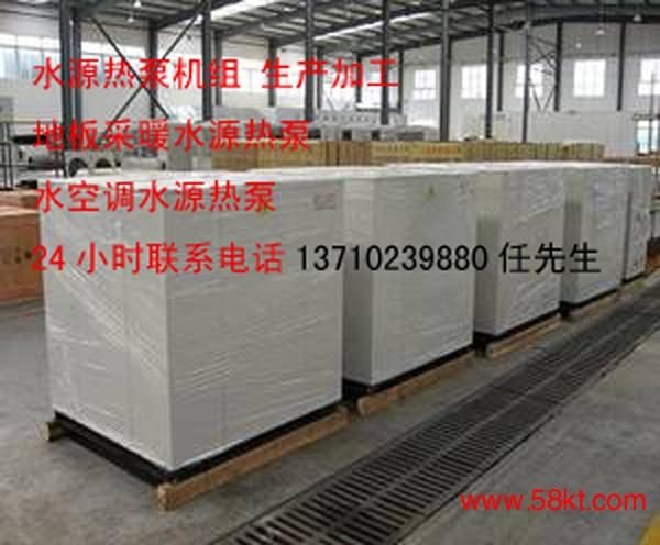 空气能热水器工程设备