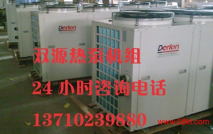 热泵宿舍节能中央热水