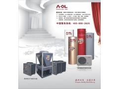 宾馆专用空气能热水器