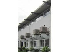 工厂节能环保空调