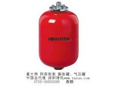 气囊式膨胀罐