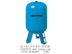 气囊式供水压力罐