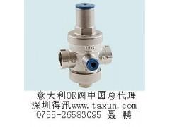 活塞式供水支管减压阀