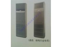 深圳大金机房专用空调
