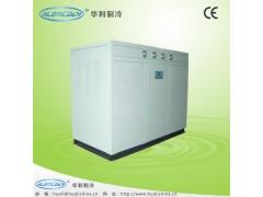 东莞水冷箱式冷水机