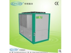 东莞风冷工业冷水机