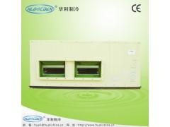 东莞水冷吊顶式空调机