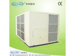 东莞豪利屋顶式空调机