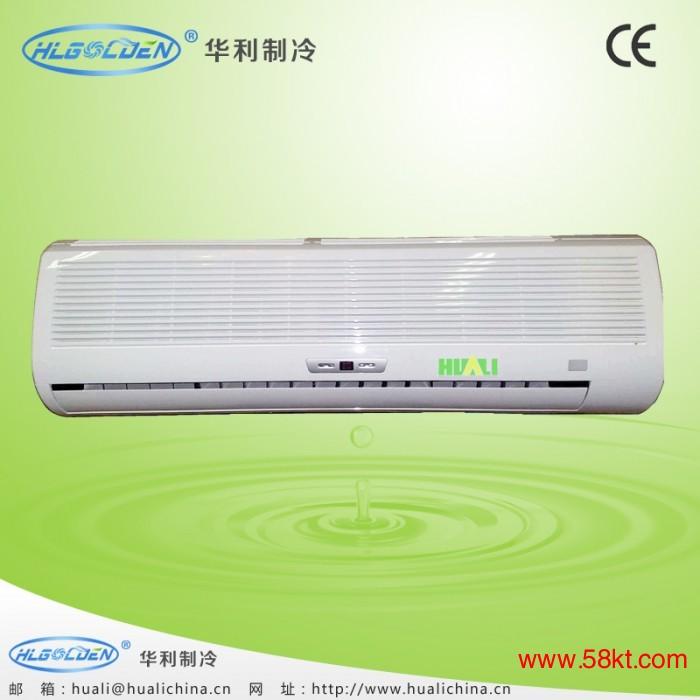 东莞壁挂式水温空调