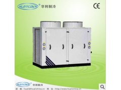 风冷式热泵机组