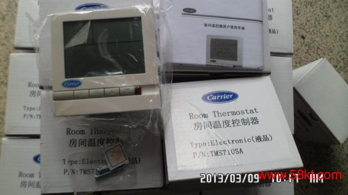 北京开利温控器液晶显示