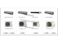 杭州大金风管机