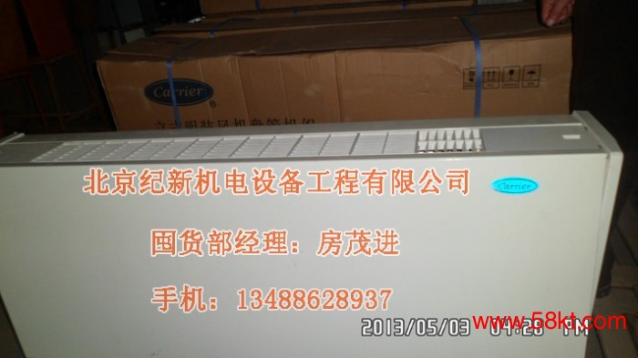 北京开利42VL立式明装风盘