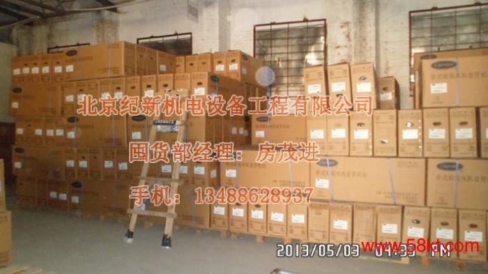 上海开利42CE风机盘管