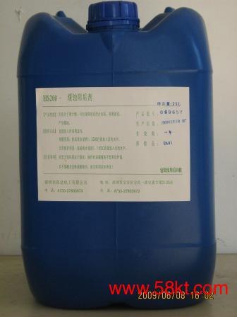 中央空调水处理缓蚀阻垢剂