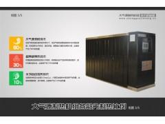 暖通工程专用供暖设备