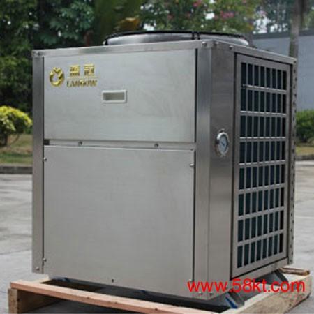 蓝冠高温空气能热泵热水器