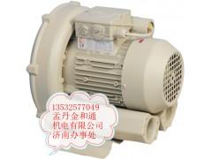 印刷机专用台湾400w高压风机