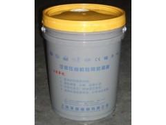 济南汉钟冷冻油
