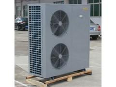 空气能热泵三联供热水器