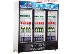饮料啤酒展示柜