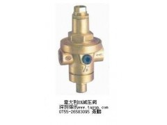 进口膜片式超高压减压阀