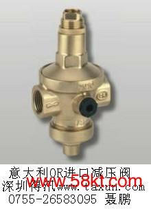 膜片式干管减压阀