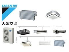 杭州大金中央空调, 三房两厅家用VRV一拖五