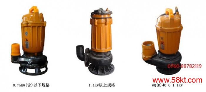 上海兴农牌WQD系列立式排污泵