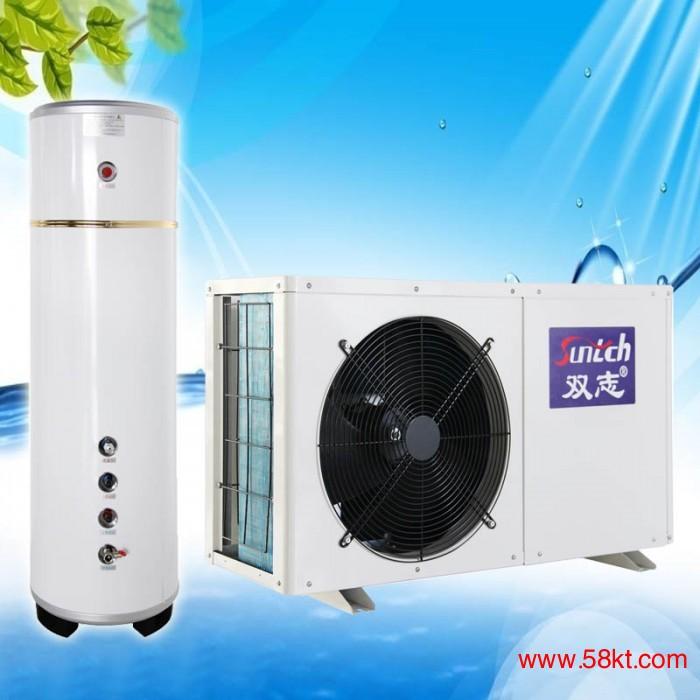 镇江双志空气源热泵