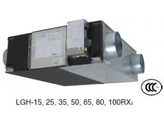 三菱电机吊顶式全热交换器