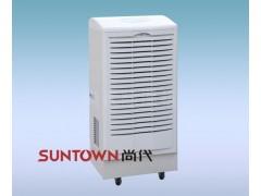 上海配电房除湿机