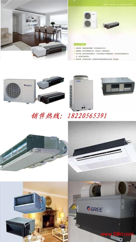 格力A2商用中央空调