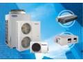 空调FG系列风管送风式空调机组