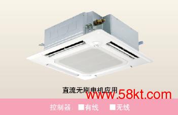三菱电机天花型卡式空调内机