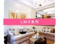 上海大金LMX系列多联机中央空调