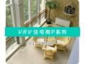 大金住宅用VRV-P系列家用中央空调