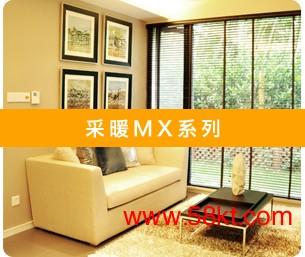大金采暖MX系列家用中央空调