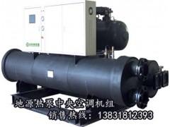 家用地源热泵机组