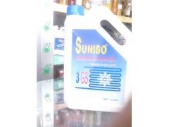 日本SUNOCO太阳3GS冷冻油