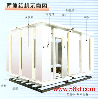 福建组合拼装式冷库
