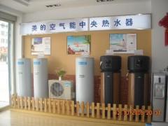 家庭专用空气能热水机组
