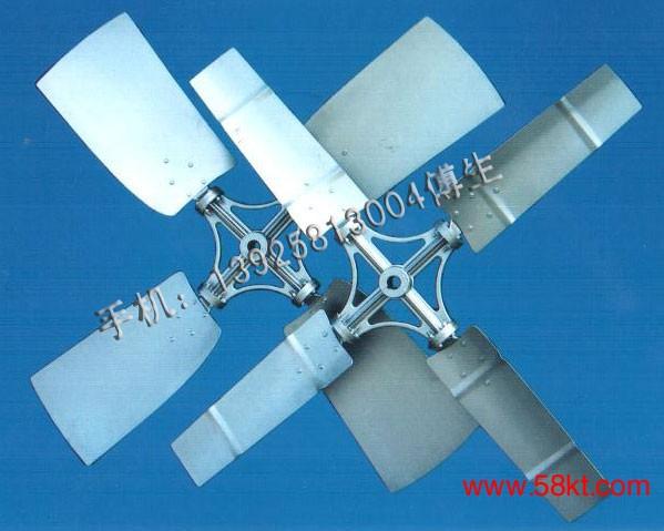 铝合金冷却塔风机