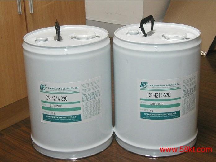CPI320比泽尔压缩机专用油