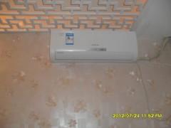 家用单元式中央空调