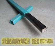 耐热钢焊丝